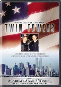 «Башни-близнецы»