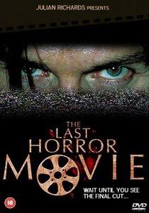 «Последний фильм ужасов»