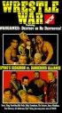 Постер «WCW РестлВойна»