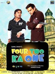 «Four Two Ka One»