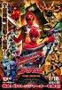 Постер «Отряд Особого Назначения Го-Бастеры против Команды Пиратов Гокайджеров»