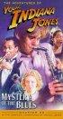 Постер «Приключения молодого Индианы Джонса: Загадка блюза»