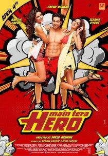 «Я твой герой»