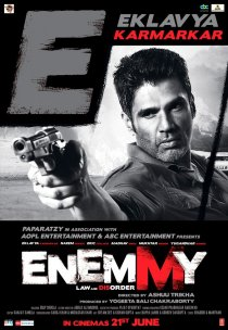 «Враг»