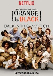 «Оранжевый — хит сезона»