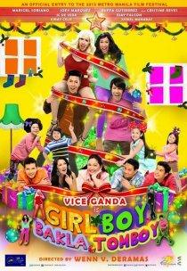 «Девушка, парень, гей, пацанка»
