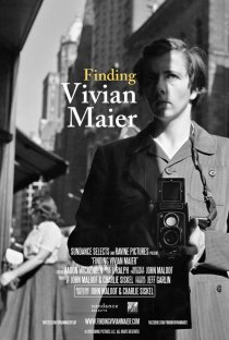 «В поисках Вивиан Майер»