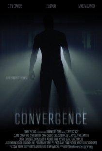 «Конвергенция»