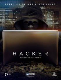 «Хакер»