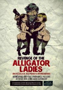 «Месть девушек-аллигаторов»