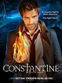 «Константин»