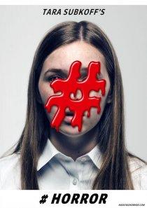 «#Хоррор»