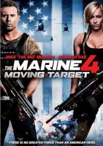 «Морской пехотинец 4»
