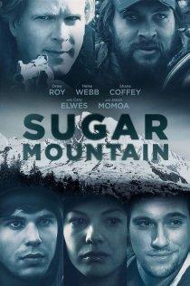 «Сахарная гора»