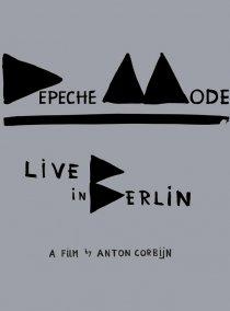 «Depeche Mode: Концерт в Берлине»