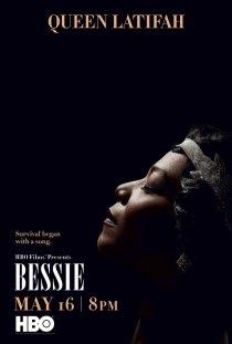 «В блюзе только Бесси»
