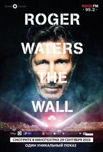«Роджер Уотерс: The Wall»