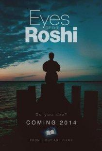 «Eyes of the Roshi»