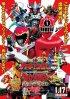 Постер «Железнодорожный отряд Токкюдзэры против Кёрюдзэров»