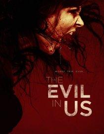 «Зло в нас»