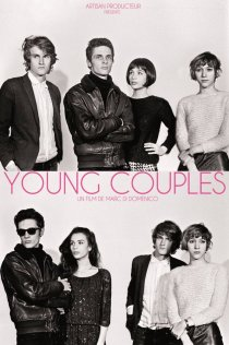«Молодые пары»