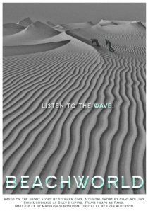 «Beachworld»