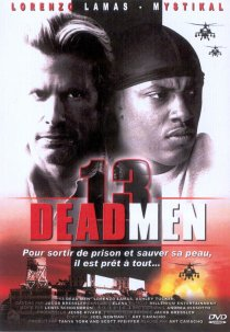 «Тринадцать мертвецов»