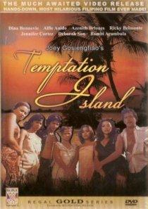 «Остров искушения»