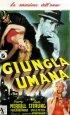 Постер «Человеческие джунгли»