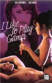 «Мне нравится играть в игры»