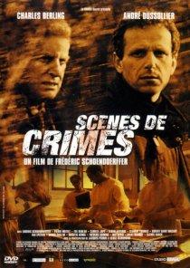 «Место преступления»