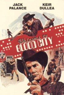 «Добро пожаловать в Кровавый город»