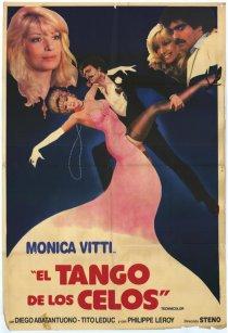 «Танго ревности»