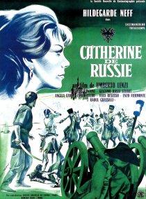 «Катерина из России»