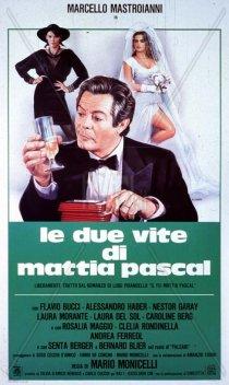 «Две жизни Маттиа Паскаля»