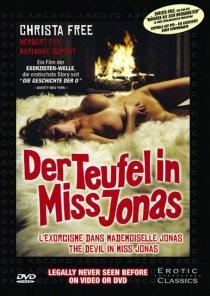 «Бесы в мисс Джонс»