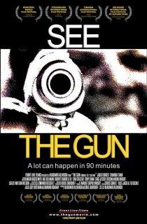 «Пистолет (с 6 до 7-30 вечера)»