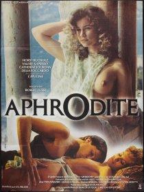 «Афродита»