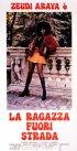Постер «Девушка на внедорожнике»
