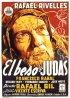Постер «Поцелуй Иуды»