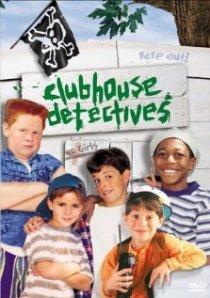 «Клуб домашних детективов»