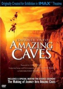 «Путешествие в удивительные пещеры»
