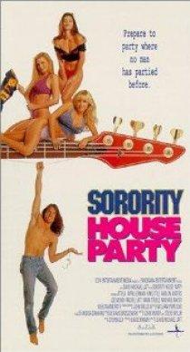 «Вечеринка в женской общаге»