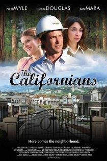 «Калифорнийцы»