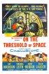 Постер «На пороге космоса»