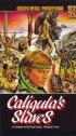 Постер «Рабы Калигулы»