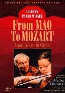 «От Мао до Моцарта: Исаак Стэрн в Китае»