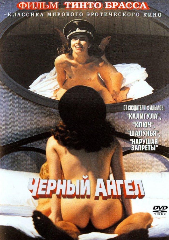 katalog-eroticheskih-filmov-s-opisaniem