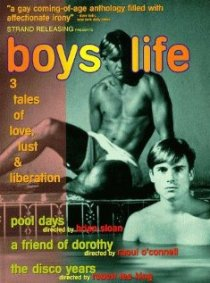 «Жизнь парней»