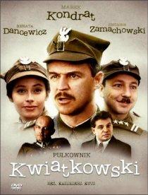 «Полковник Квятковский»